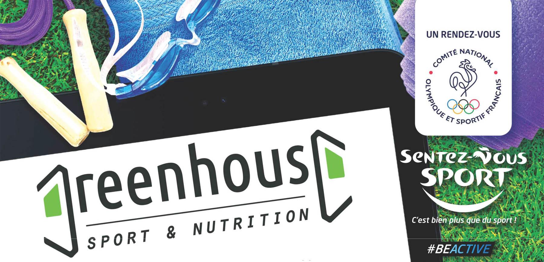 Greenhouse krav-maga